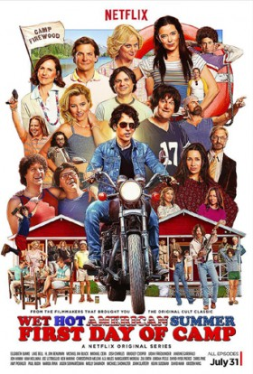 Wet Hot American Summer, the risa